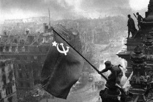 Українська Друга світова