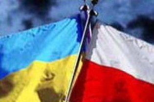 Україну і Польщу чекає бум