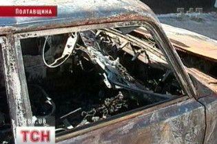 Щоб врятувати сина від в'язниці, мати спалила подарунок Тимошенко