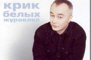 Загинув відомий український співак В'ячеслав Хурсенко