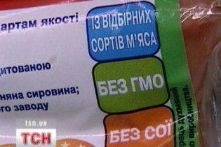 Віднині всі продукти повинні мати маркування ГМО