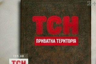 Приватна територія кандидатів у президенти України