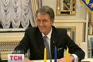 Ющенко їде зустрічати Новий рік на захід