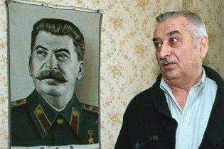 Онука Сталіна госпіталізували з інсультом