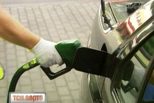 АМКУ перевіряє ціни на бензин