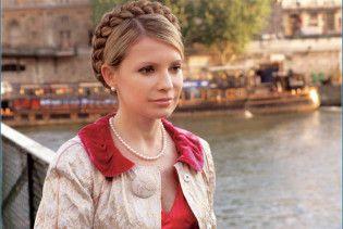 Тимошенко прикрасила обкладинку жіночого журналу