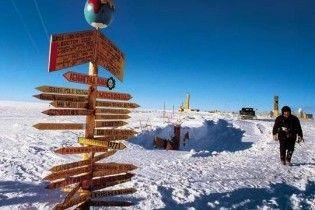 Криза погнала українців в Антарктиду на заробітки