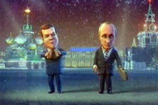Новорічний мультфільм про Путіна і Мєдвєдєва шокував світ (ВІДЕО)