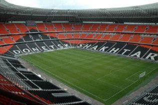 Збірна України з футболу може залишитися без підтримки