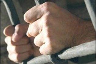 В одеській в'язниці відбулося масове побиття ув'язнених