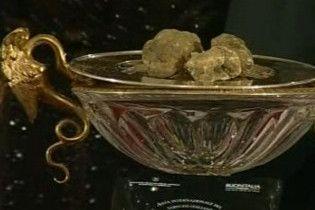 В Італії продали один з найдорожчих трюфелів у світі