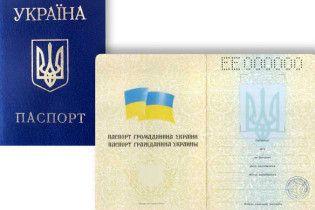 В Україні призупинили друк паспортів