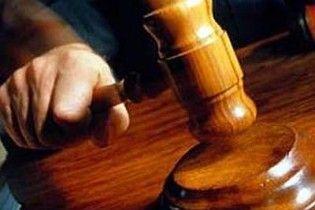 У міжнародних судах Україну представлятимуть юристи за 1,3 мільйона доларів