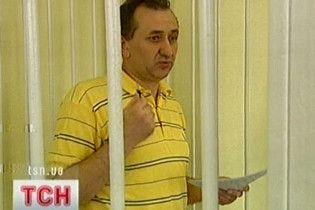Екс-суддя Зварич почав читати 70-томник своєї справи