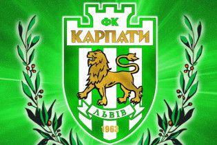 """""""Карпати"""": рішення Прем'єр-ліги по """"Металісту"""" є нелегітимним"""