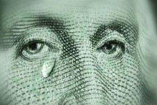 Долар на міжбанку залишився нижче 8 гривень
