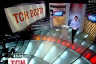 """Новий проект """"ТСН-Варта"""" на каналі """"1+1"""" вже 7-го вересня"""