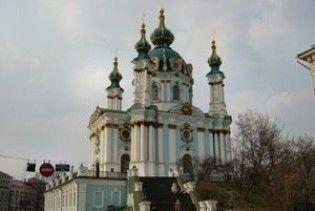 Кабмин передал Киево-Печерской Лавре миллионы, которые предназначались Андреевской церкви