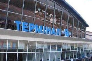 """Міжнародний термінал аеропорту """"Бориспіль"""" затопило"""