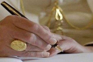 """Папа Римський подарував Тимошенко ручку. """"Це велика подія для всієї України"""""""