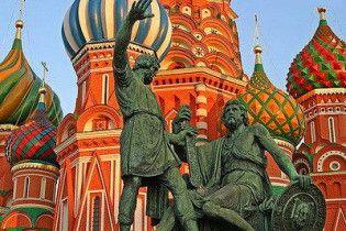 Росія святкує день народної Єдності