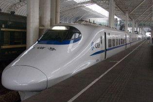 Найшвидший потяг у світі здійснив свій перший рейс