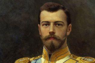 Романови вимагають поновити справу про вбивство Миколи II