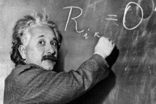 Теорія відносності Ейнштейна під сумнівом: гряде відкриття паралельних світів