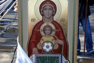 На честь Євро-2012 на іконі намалювали м'яч і футбольне поле