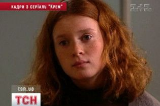 "Уже завтра глядачі ""1+1"" побачать нову ""Маргошу"" і хіт сезону – серіал ""Крем"""