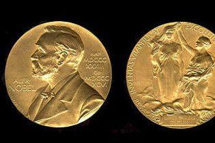 Нобелівську премію миру віддали Фінляндії (відео, оновлено)
