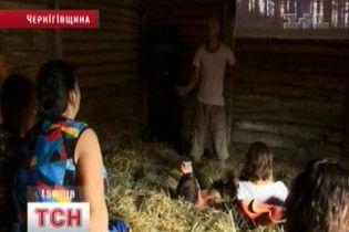 Українські митці довели, що жити в селі – це стильно
