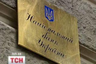 НБУ спростував заяву Тимошенко про неконтрольовану емісію