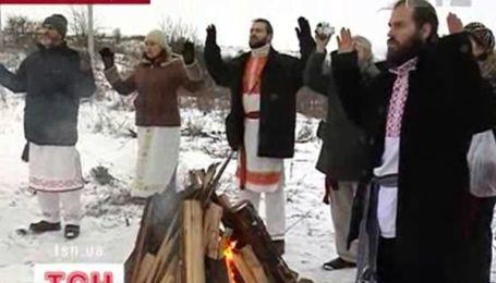 Рідновіри святкують Водосвяття