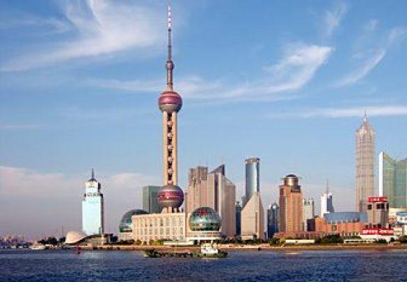 Китайський банк найдорожчий у світі