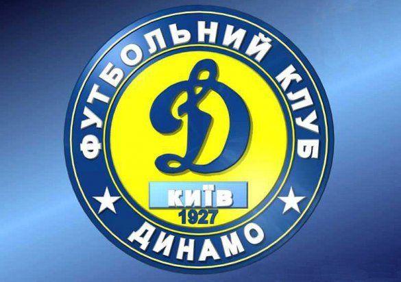 Чорноморець - Динамо