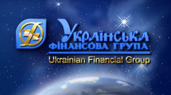 Українська фінансова група. Фото ufg.com.ua