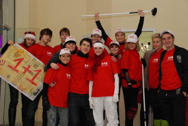 """Команда """"Сніданку з 1+1"""" перемогла в олімпіаді з кьорлінгу"""