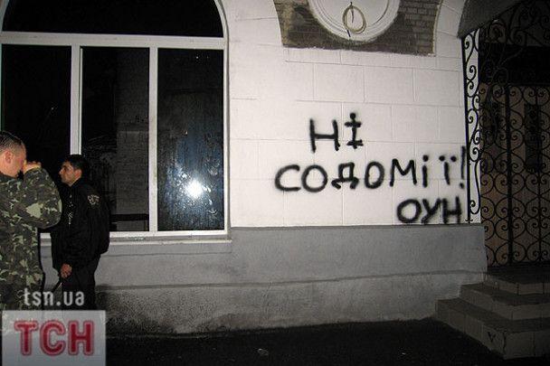 Арт-центр Павла Гудімова підпалили вночі