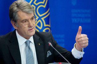 Ющенко створив інститут імені себе