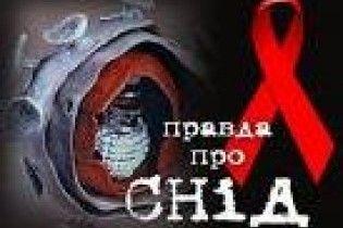 ЮНІСЕФ прогнозує народження покоління дітей, повністю вільних від СНІДу