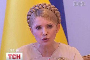 Тимошенко: коаліція скуповує опозиційних депутатів за 5 млн дол.