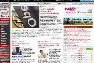 У Бельгії почали випуск газети майбутнього - у тривимірному форматі