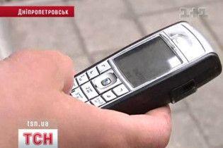 В Україні з'явився новий вид телефонного шахрайства