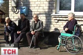 На Житомирщині діє будинок пристарілих для колишніх ув'язнених