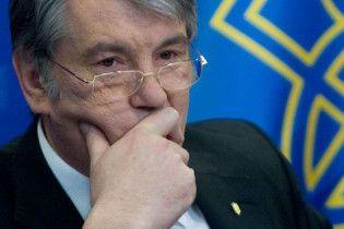 Тимошенко запропонували коаліцію в обмін на Ющенка-прем'єра