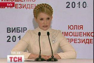 Тимошенко вирішила не визнавати перемогу Януковича
