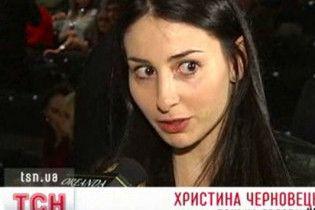Дочка Черновецького вийшла заміж за московського бізнесмена