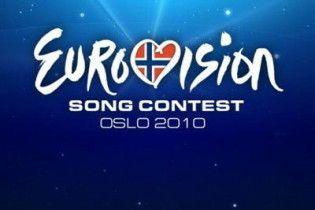 """Україну оштрафували за відсутність пісні для """"Євробачення-2010"""""""