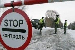 Митники України припинили всі митні оформлення імпорту